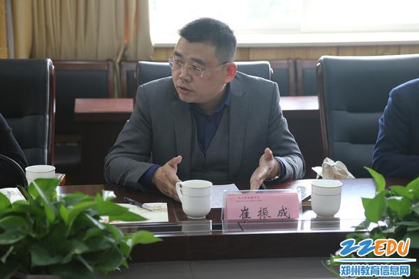河南师范大学崔振成副教授现场引导