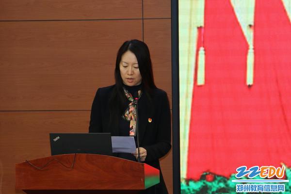 学校党委委员、党委书记易峰宣读郑州市教育局党组的批复文件_看图王