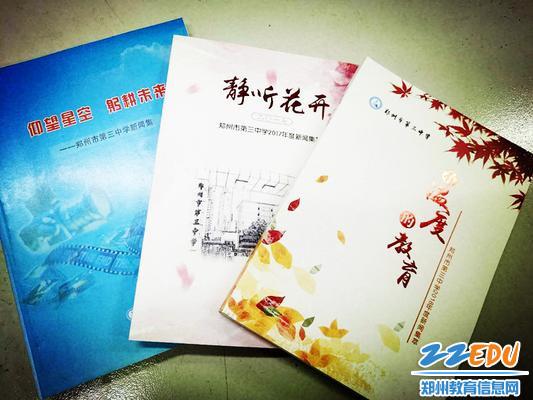 yzc88亚洲城官网编辑出版新闻集_副本