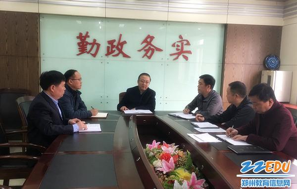 yzc88亚洲城官网校领导部署新形势下的教育宣传工作 (1)_副本