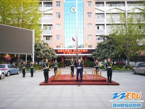 工会主席王钧国旗下演讲