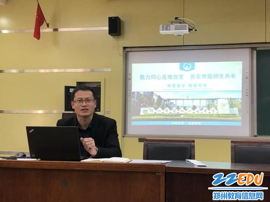 郑州47中高二年级主管主任李大民总结发言
