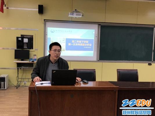 高二年级副主任刘孝兵做成绩分析