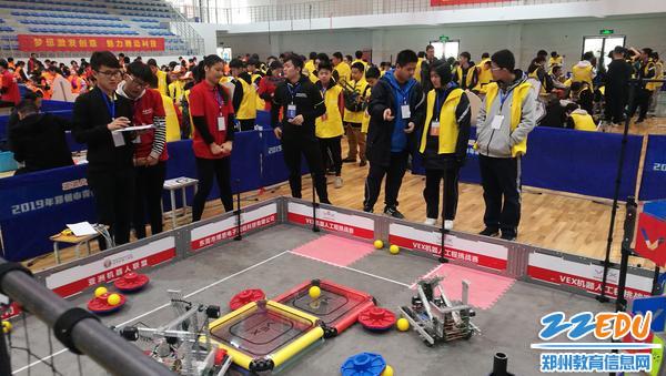 2.机器人VEX工程挑战赛项目 - 副本