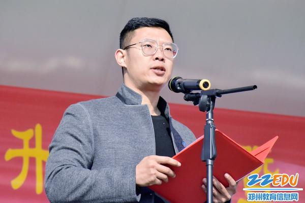2仪式由qy8千亿国际德育处副主任赵家良主持