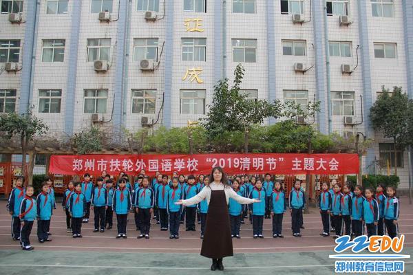 扶轮外国语小学合唱队用歌声唱响爱国之情