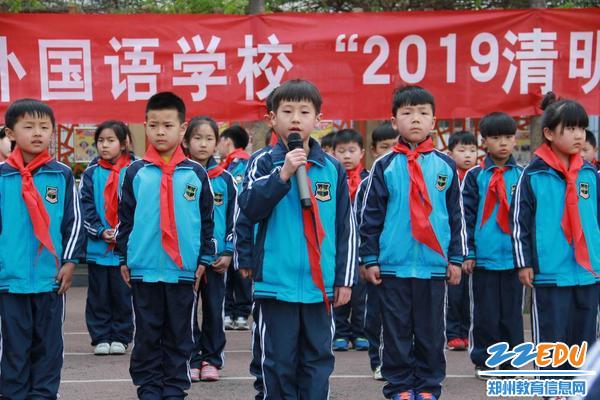 少先队员代表-张启晗同学发言