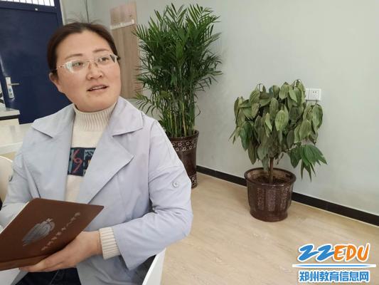 18中侯锦娟老师发言