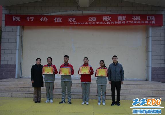 于红莲校长、孙青山副校长与获奖班级合影