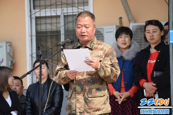 朱强老师宣读表彰决定