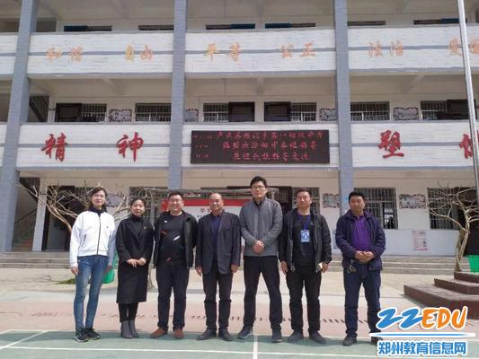 郑州回中送教领导及教师与卢氏兄弟学校领导合影