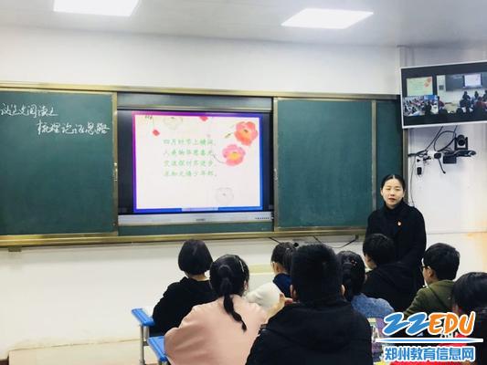 郑州回中牧夏女老师为横涧一中九年级学生授课