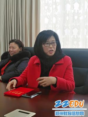 董改娥老师在发言中表达对学校和同事们的感谢