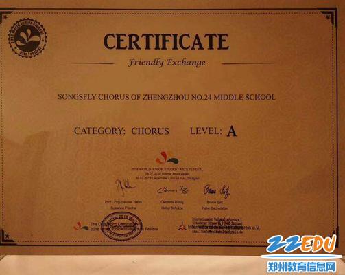 """4""""乐音飞扬""""合唱团荣获2018年第二届世界中小学艺术节(德国)合唱一等奖"""