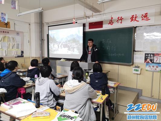 刘红军老师在主持班会