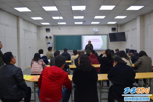 3财贸第第四色网站党总支书记、校长徐会铃发表观点