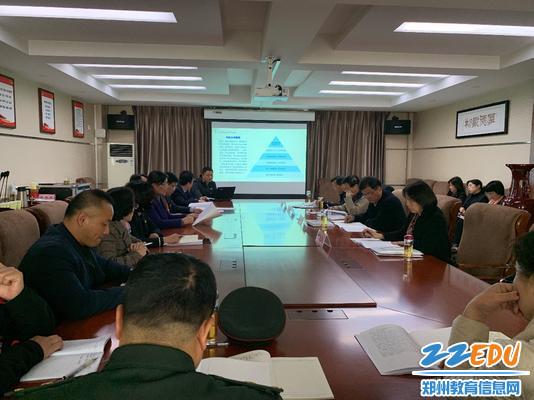 57中党委书记、校长李宇红作三年规划实施自评报告