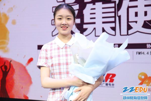 1郑州四中沙伊娜同学入选火种采集使者候选人