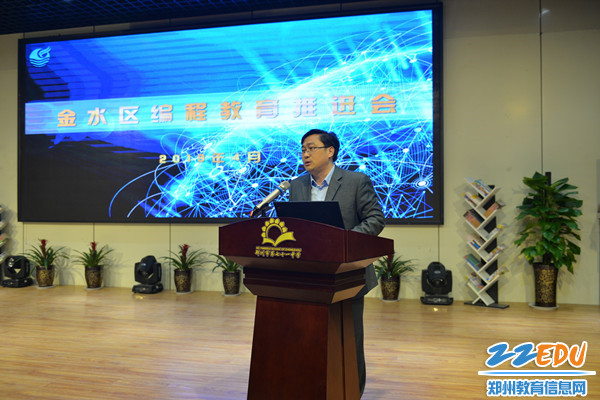 2区教体局副局长胡培林主持会议