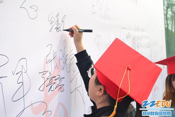 同学们在成人墙上签名
