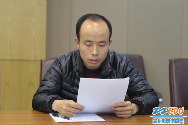 02获郑州教育十佳好新闻殊荣的张强老师分享新闻的撰写心得