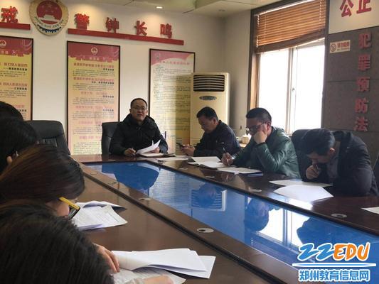 宋志华副书记对文明创建工作提出要求