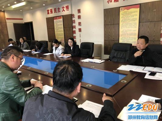 乔战军主席对2019年第一季度文明创建工作总结