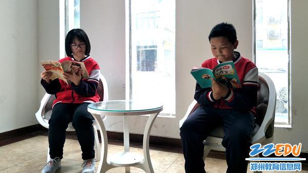 5.课余时间静享阅读的快乐