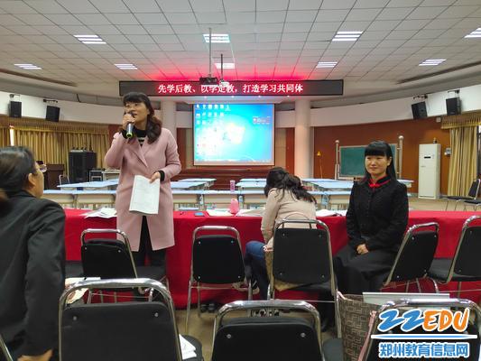6胡珂副学区长进行总结性发言