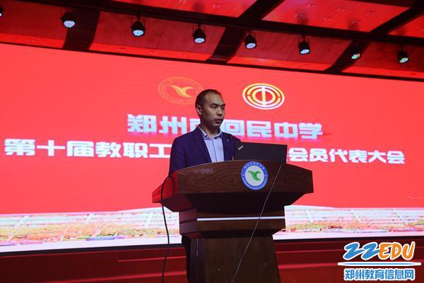 办公室主任樊昭进行学校三年工作规划和学校章程修改说明