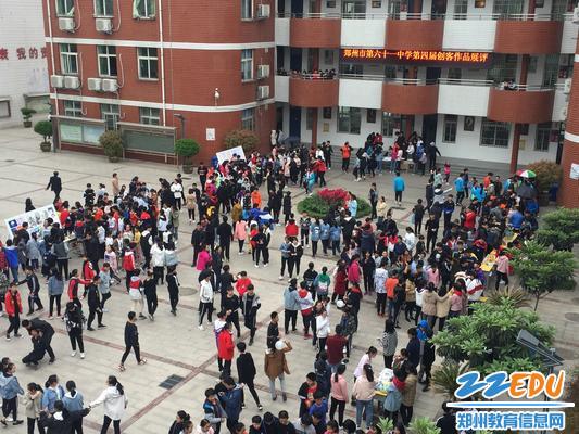 郑州61中举行第四届创客大赛作品展评活动