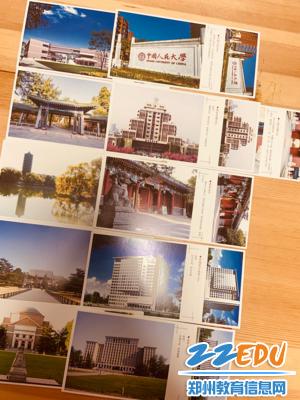 选用高等学府的明信片
