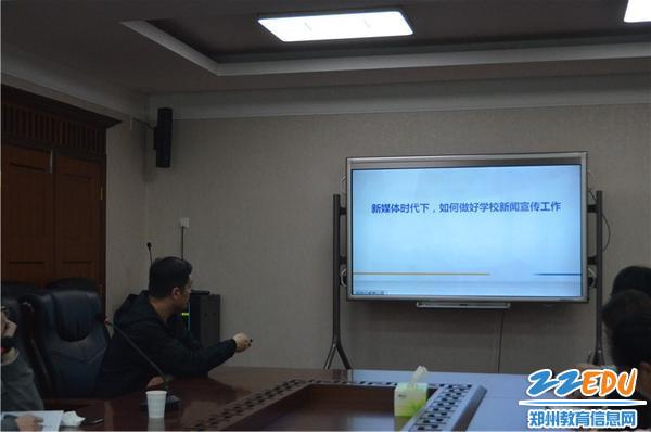 孙宏伟老师讲座 (2)