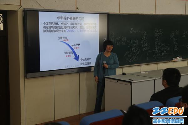 市教研室卢臻老师做报告