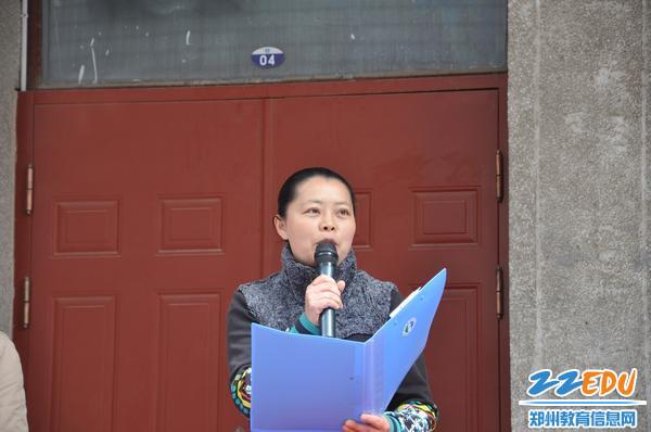经纬中学政教处主任孟光明总结发言