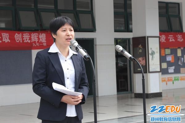 1胡娟老师声情并茂,科普国家安全常识。