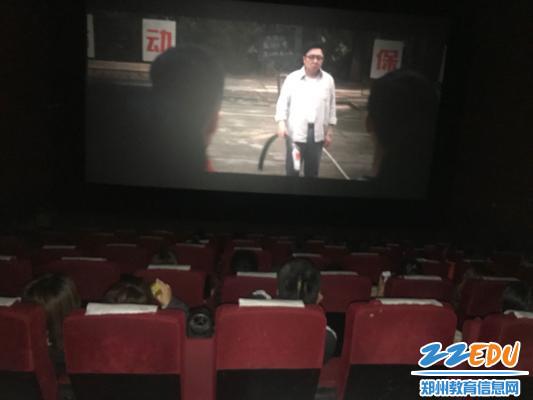 金燕小学教师观影学习《老师·好》