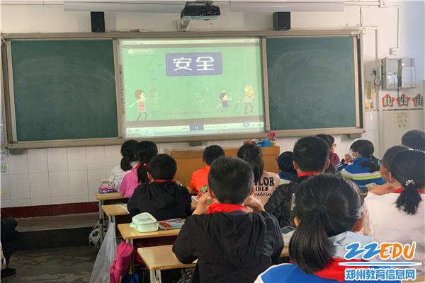 2全校各班利用班队会观看国家安全教育课视频