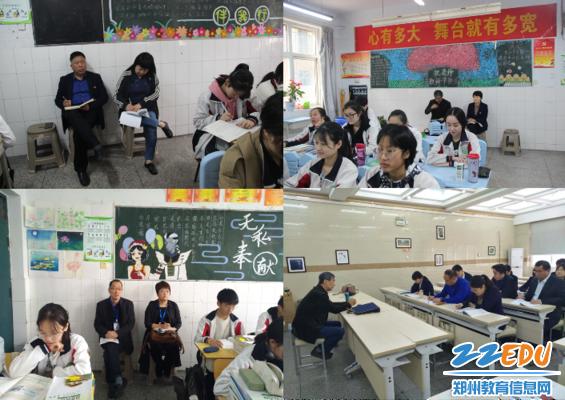 督导组专家推门听课,并同上课教师进行交流、研讨