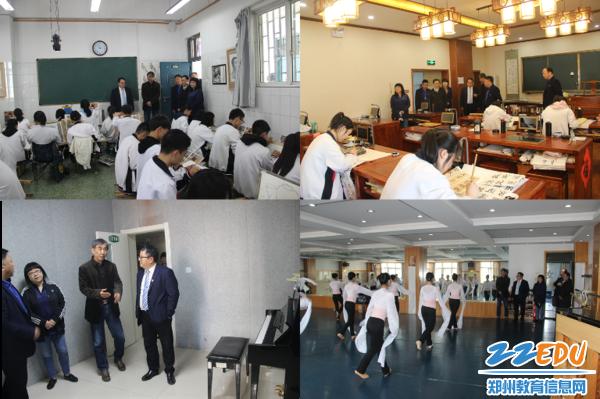 督导组专家参观我校画室、书法教室、音乐琴房、形体教室