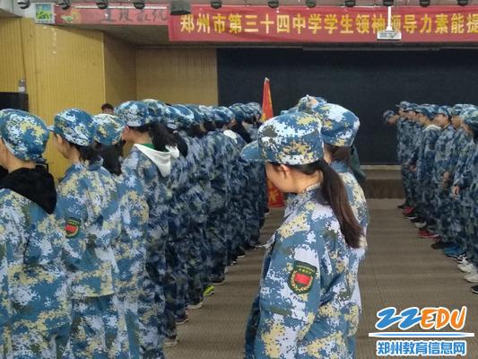 整理军容,等待展示_看图王(2)