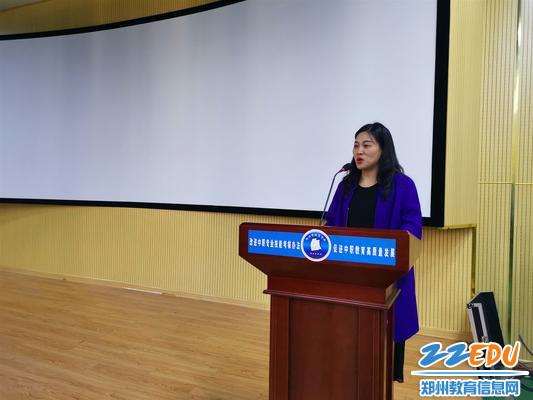 4职业教研室教研员郑亚楠老师做开场致辞