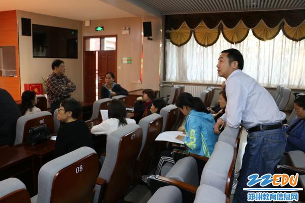 10、行政小组讨论