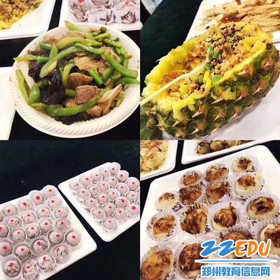 美食节21