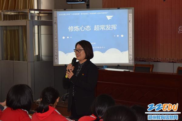 团市委12355青少年服务中心心理专家郑欢欢