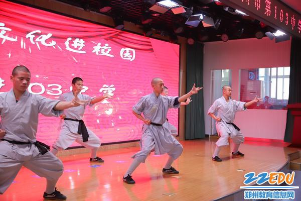 4少林功夫表演拳拳生风