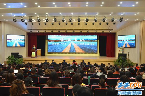 """1金水区""""三个一""""阅读工程第五期活动在郑州丽水外国语学校举行"""