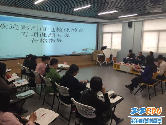 郑州34中《基于核心素养下的英语慕课学习实践研究》市电化教育专项课题阶段性汇报