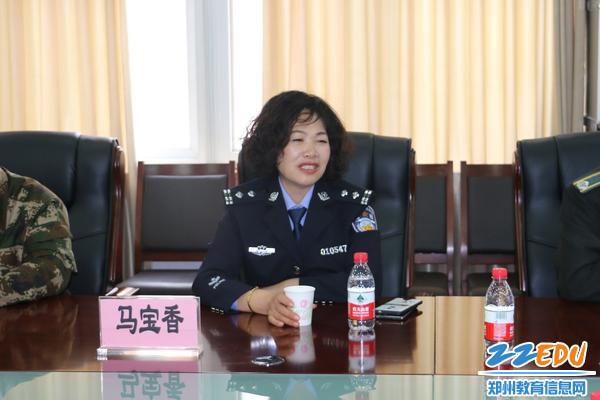 丰产路分局警官马宝香发言_看图王
