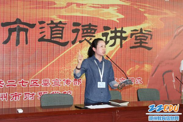 """4""""知心姐姐""""贺清华老师在为同学们总结过去五年里学校发生过的问题"""
